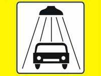 Установки оборотного водоснабжения моек автомобилей